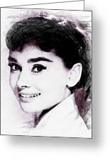 Audrey Hepburn, Vintage Actress Greeting Card