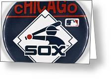 Baseball Button Greeting Card