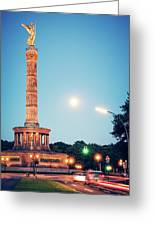 Berlin - Victory Column Greeting Card