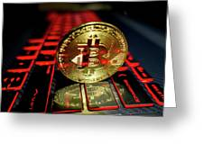 Bitcoin Coin L On Laptop Keyboard Greeting Card