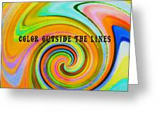 Spiraling Glass Quote Greeting Card