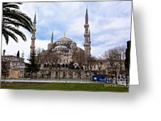 Blue Mosque-- Sultan Ahmed Mosque Greeting Card