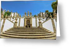 Bom Jesus Staircase Braga Greeting Card