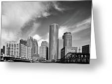 Boston Skyline 1980s Greeting Card