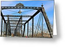 Bridge Greeting Card