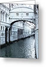 Bridge Of Sighs, Venice, Italy Greeting Card