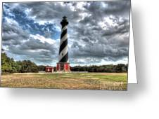 Cape Hatteras Lighthouse, Buxton, North Carolina Greeting Card