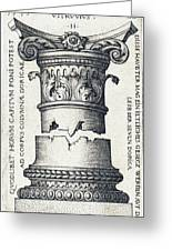 Capital And Base Of A Column Greeting Card