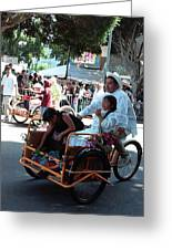 Carnival Cart Greeting Card