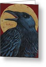 Caw Greeting Card by Amy Reisland-Speer