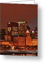Chicago Nighttime Skyline Greeting Card