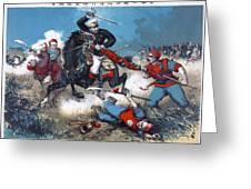 China: Boxer Rebellion Greeting Card