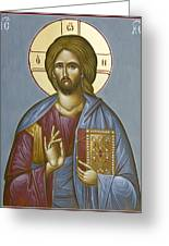 Christ Pantokrator Greeting Card