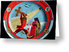 Christening Of Communism. Greeting Card