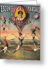 Circus Poster, C1890 Greeting Card