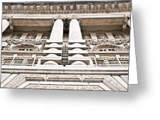 Classic Architecture Greeting Card