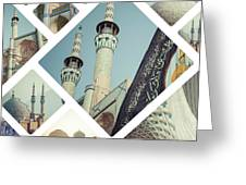 Collage Of Iran Images Greeting Card
