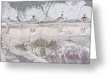 Degraded Landscape Minerals Mine In South Of Poland.  Greeting Card