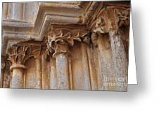 Detail Of The Medieval Portal Of Saint Marys Church In Tavira. Portugal Greeting Card