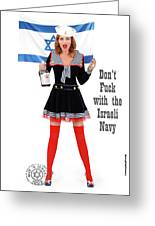 Dont F... With The Israeli Navy Greeting Card