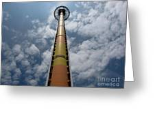 Drop Tower Greeting Card