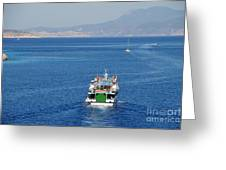 Emborio Harbour On Halki Greeting Card
