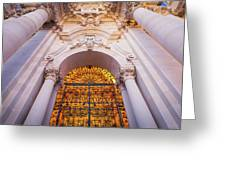 Entrance Of The Syracuse Baroque Cathedral In Sicily - Italy Greeting Card