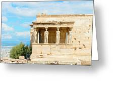 Erechtheion Temple On Acropolis Hill, Athens Greece. Greeting Card