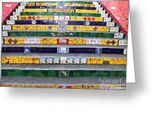 Escadaria Selaron In Rio De Janeiro Greeting Card