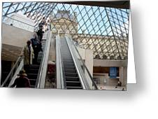 Escalator Entrance To Louvre Greeting Card