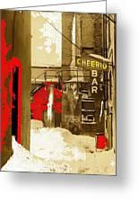 Film Noir William H. Macy Steve Buscemi Fargo 1996 Cheerio Bar Aberdeen South Dakota 1965-2008 Greeting Card