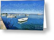 Fishing Boats In Nafplio Town Greeting Card