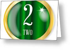 2 For Two Greeting Card