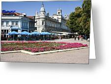 Freedom Square, Ruse, Bulgaria Greeting Card