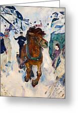 Galloping Horse Greeting Card