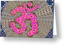 Gift Of Om From Ancient Indian Culture Fineart Graphics By Navinjoshi At Fineartamerica.com Popular  Greeting Card