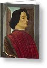Giuliano De' Medici Greeting Card