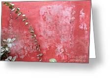Goree Texture   Greeting Card