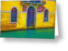Grand Canal Under The Rain Greeting Card