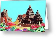 Happy Journey Greeting Card