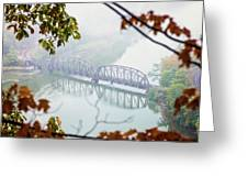 Hawks Nest State Park Greeting Card