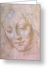 Head Of A Woman  Greeting Card