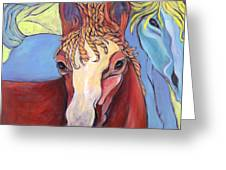 2 Horses Greeting Card