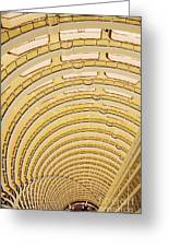 Hotel Atrium In The Jin Mao Tower Greeting Card