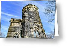James A. Garfield Memorial Greeting Card