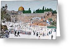 Jerusalem Day Greeting Card