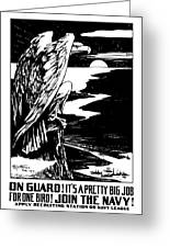 On Guard - Join The Navy Greeting Card