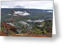 Kauai Hawaii Usa Greeting Card
