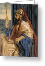 King Solomon Greeting Card