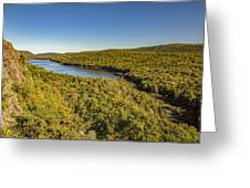 Lake Of The Clouds Greeting Card